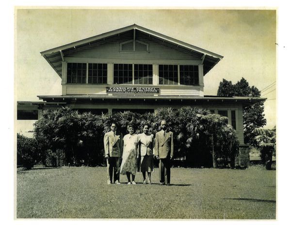 Embassy of the Philippines - About the Office